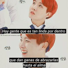 Like me - Like me - Frases Bts, Bts Qoutes, Cold Girl, Army Memes, Bts Lyric, Geometric Mandala, Friends Are Like, Daddy Issues, Fake Love