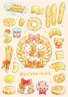 Kawaii Doodles, Cute Doodles, Kawaii Art, Cute Food Drawings, Cute Animal Drawings Kawaii, Desserts Drawing, Dessert Illustration, Cute Food Art, Food Sketch