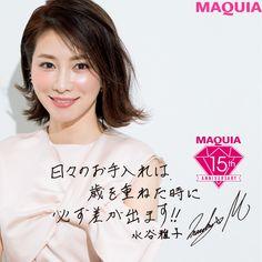 「奇跡の50歳」として世間を驚かせた水谷さん。「MAQUIA」8月号では、肌痩せやたるみなど年齢や環境の影響に抗うベストコスメを水谷さんが選出。使い方テクとともにご紹介します。MASAKO MIZUTANI1968年生まれ。愛知県在住。 Face Massage, Beauty Advice, Skin Care, Make Up, Hairstyle, Health, Model, Beautiful, Image Title
