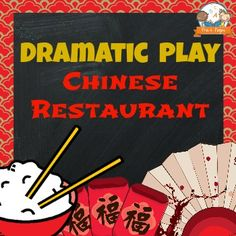 Dramatic play Chinese Restaurant printable props for your preschool, pre-k, or kindergarten classroom.