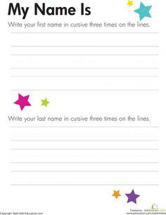 Worksheets: Cursive Writing Practice: My Name