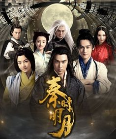 The Romance of the Condor Heroes (2014) Release Date: December 3, 2014 – 2015 English Subtitles: Yes DVD Release: March 17, 2015 notes * Michelle...