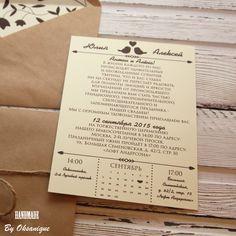 Приглашение на свадьбу в крафт-конверте, коричневый, айвори, слоновая кость, рустик, rustic, invitation, wedding, stationery, приглашения, свадьба