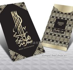 150 Best Sampul Duit Raya Images In 2019 Red Packet Islam Kad Kahwin