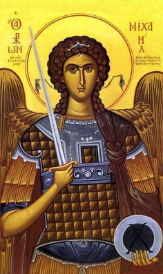 Byzantine Icons, Byzantine Art, Religious Icons, Religious Art, Catholic Archangels, Prayer Images, Angel Images, Holy Roman Empire, Archangel Michael