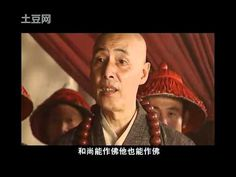 百年虛雲 第10集(高清) 【共20集】 - YouTube