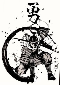 I honestly am into the tints, lines, and depth. This is certainly a superb tattoo design if you want inspiration for a Ninja Kunst, Arte Ninja, Ninja Art, Ronin Samurai, Samurai Warrior, Samurai Artwork, Japanese Warrior, Japanese Tattoo Art, Japan Tattoo
