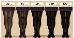 【骨格診断・タイプ別】寒くなると必須のタイツ!似合うタイツの厚みは違います! →ウェーブは透け感が大事!30〜50デニールくらいのものを!