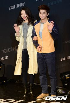 Good Friends Kim Ji Hoon and Park Shin Hye Attend G.I. Joe Movie Premiere Together (5 comments) | A Koala's Playground