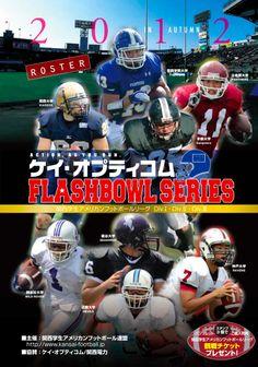 2012シーズンパンフレット