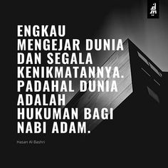 Islamic Quotes Wallpaper, Best Quotes, Nice Quotes, All About Islam, Learn Islam, Kamut, Self Reminder, Muslim Quotes, Pray