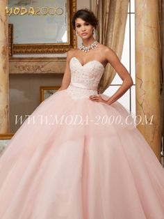 HEART SHAPED BLUSH QUINCEANERA DRESS | ONE TULLE Follow us on instagram for daily updates @moda_2000