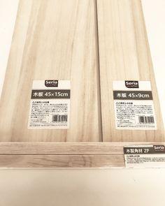 工具不要!オール100均*すぐ出来 即出来 なミニ収納棚の作り方|LIMIA (リミア) Daiso, Diy Organization, Wooden Diy, Diy And Crafts, Shelves, How To Plan, Interior, Handmade, Home Decor