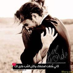 صور رومانسية منوعة للغاية وبها صور مأخوذه من الافلام وصور حقيقيه حيث ان صور رومانسيه بها جمال وملمس خلاب
