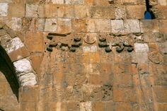 SNRAS Science & News: Holy Land Pilgrimage: A Gate, A Basilica, and a Royal Match