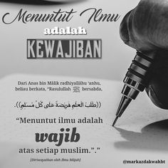 Spiritual Dimensions, Mini Library, All About Islam, Islam Muslim, Self Reminder, Muslim Quotes, Islamic Pictures, Inspire Me, Qoutes