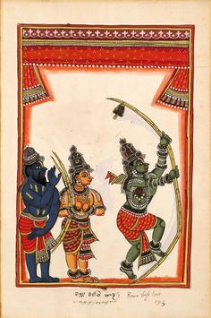 In the kingdom of Mithila, King Janaka of Mithila had a bow of Shiva, extremely heavy & powerful: fighters could not raise it. King Janaka decided that he would marry his daughter Sita to he who mastered the bow of Shiva.  Rama was invited by Janaka to attempt the feat.  Rama lifted Siva's bow as if it were a toy and when he tried to shoot an arrow, the bow broke. Janaka then gave Sita to Rama. S. Andhra Pradesh, c.1720-30.