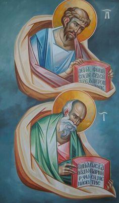 Byzantine Icons, Byzantine Art, Fresco, Church Interior, Orthodox Icons, Body Art, Saints, Religion, Images