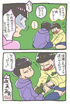 「おそ松さんのまとめ」/「佐崎」の漫画 [pixiv]