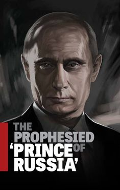 PCG booklet COGwriter Here are some statements from PCG's featured post today: Czar for Life? Russia Considers Constitution Change to Keep Putin in Revelation 9, Beast Of Revelation, President Of Russia, Million Men, Pokerface, Bible News, King In The North, New King James Version, Vladimir Putin
