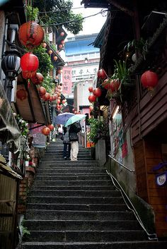 Jiufen, Taiwan. /it's a beautiful place to visit. And the people are extremely friendly