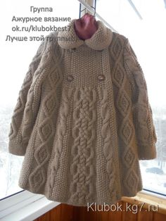 birdap on - Baby Cardigan Knitting Pattern, Easy Knitting Patterns, Knitting For Kids, Knitting Designs, Baby Knitting, Girls Knitted Dress, Crochet Girls, Knit Dress, Crochet Baby