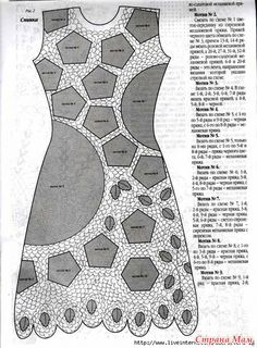 Crochet Motifs, Freeform Crochet, Irish Crochet, Crochet Patterns, Crochet Flowers, Crochet Lace, Crochet Russe, Irish Lace, Crochet Clothes