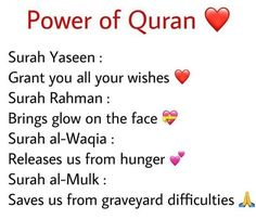 Power Of Quran Muslim Love Quotes, Quran Quotes Love, Quran Quotes Inspirational, Religious Quotes, Islam Quotes About Life, Wisdom Quotes, Quotes Quotes, Motivational Quotes, Life Quotes