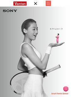 【バンタンデザイン研究所】ソニーの協力でスマートテニスセンサーの広告制作プロジェクトを実施!