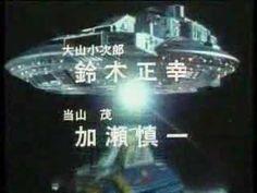 Space Sheriff Gavan (Gaban) Opening Theme
