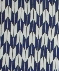 Yabane represents the fletching on an arrow, although sometimes the shaft is also depicted. Yabane or yagasuri patterns have been popular i...
