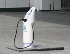 EV_Station_of_Nissan_Global_Headquarters.jpg (1538×1193)