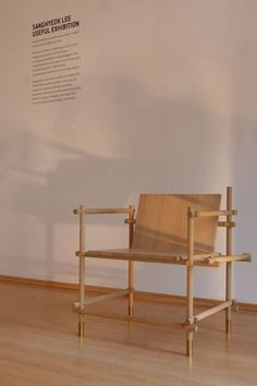 Useful Exhibition by Sanghyeok Lee at the DMY Design Gallery Berlin