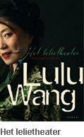 'Het lelietheater' - Lulu Wang