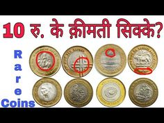Old Coins For Sale, Sell Old Coins, Old Coins Value, Old Coins Worth Money, Silver Coins Worth, Old Coins Price, Rare Coin Values, Coin Buyers, Vaishno Devi