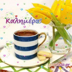 Καλημέρα Κινούμενες Εικόνες giortazo Good Morning Good Night, Diy And Crafts, Projects To Try, Mugs, Tableware, Dinnerware, Tumblers, Tablewares, Mug
