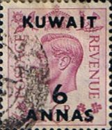 Kuwait 1948 King George VI British Overprint SG 70 Scott 78 Other Arabian and British Commonwealth Stamps HERE!