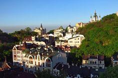 Київ: вид з гори Дитинка: ua_travels