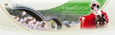 www.visit-jy.com/english/ Explore Yamaguchi Prefecture with help aimed at English-speaking travelers.