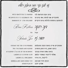 Painted Black Border Make Your Hebrew And English Invitation Stand Out With  Hand Painted With Black. Jewish Wedding ...
