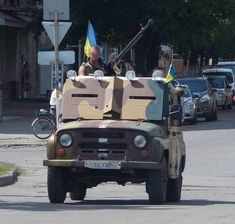 Ukraine Military, Earth And Solar System, Military Weapons, Armored Vehicles, Special Forces, Home Brewing, Armed Forces, Military Vehicles, Monster Trucks