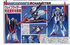 RG Zeta Gundam Waverider Mode