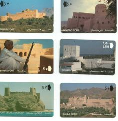 Oman:Omani Forts - 6 used telecard/telephone card/ telekart/