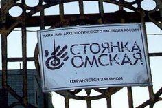 Археологи обнаружили на левом берегу Иртыша в Омске памятники архитектуры бронзового века. Ученые уверены, что нашли первую в регионе улицу, возраст которой превышает 3 тысячи лет.