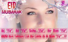 Poetry: EID Mubarak SMS and Wishes with Special Shayari Cards Images Eid Shayari, Eid Pics, Eid Images, Eid Ul Azha, Eid Greetings, Happy Eid Mubarak, Eid Cards, Urdu Poetry, Wish
