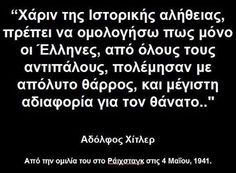 Ιστορία (ΚΤ) Funny Greek, Wise People, Greek History, Greek Quotes, Love You, My Love, Great Words, Life Lessons, Life Is Good