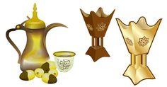 Islamic Decor, Islamic Art, Eid Crafts, Diy And Crafts, Diy Eid Cards, Free Flower Clipart, Arabian Nights Theme, Henna Night, Graphic Art Prints