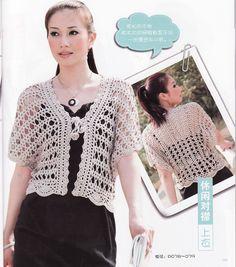 Crochetemoda Blog: Crochet - Casaqueto Bege