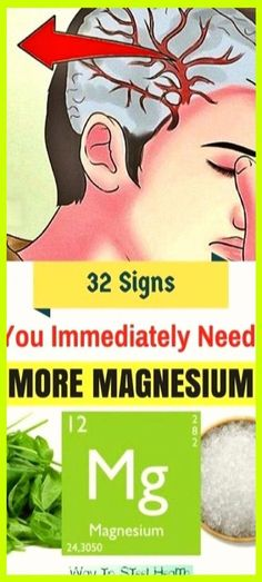 32 Signs You Immediately Need More Magnesium And How To Get It! 32 Signs You Immediately Need More Magnesium And How To Get It! Endocannabinoid System, Kidney Health, Women's Health, Heart Health, Health Care, Health Advice, Health Fitness, Health Benefits, Health Facts