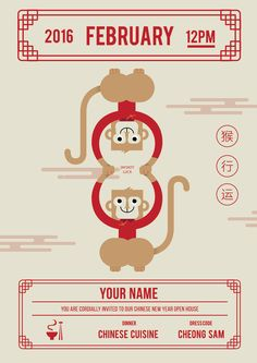8 February Chinese Calendar/ Fortune Monkey/ Good luck in the year of monkey/ Chinese new year greetings/ 2016 year of monkey(very lucky year & blessing in english) - stock vector Chinese New Year Design, Chinese New Year Greeting, Chinese New Year Poster, Asian New Year, Monkey Illustration, Chinese Calendar, Year Of The Monkey, New Year Designs, New Years Poster